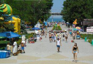 Центральный парк город-курорт Анапа