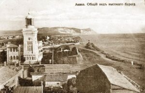 Маяк в Анапе старинное фото