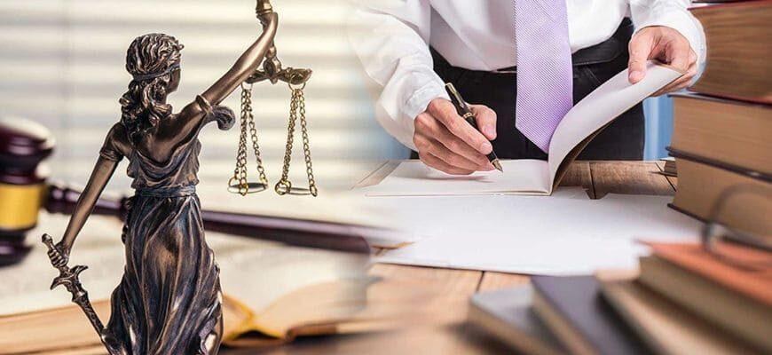 Юрист в Анапе