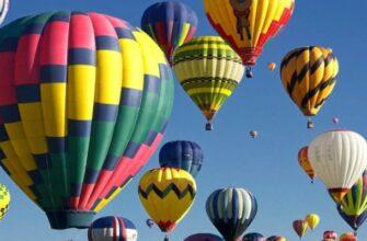 Фестиваль воздушных шаров в Анапе
