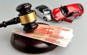Мошенничества агентов страховых компаний