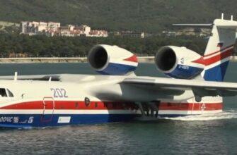 В Турции потерпел крушение самолет Бе-200